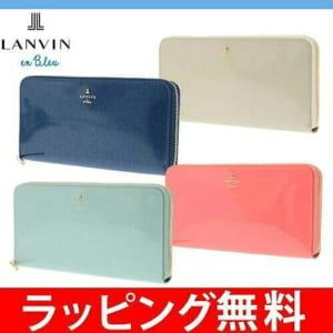 ランバン財布