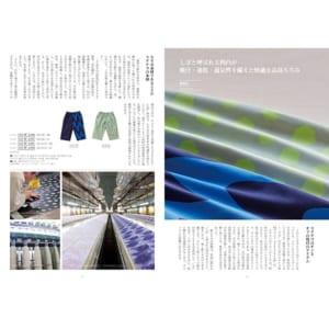 【カタログギフト】Made In Japan 青色
