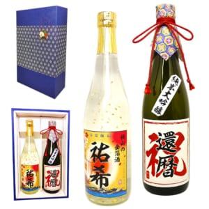 れ金箔入り本醸造」と「純米大吟醸」セット