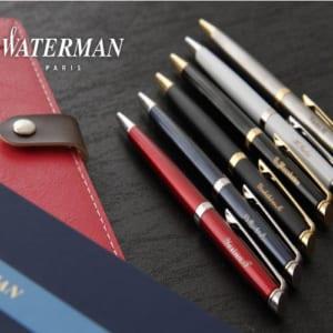父の日 プレゼント 名入れボールペン ウォーターマンボールペン メトロポリタンエッセンシャル 高級ボールペン by SYMPL