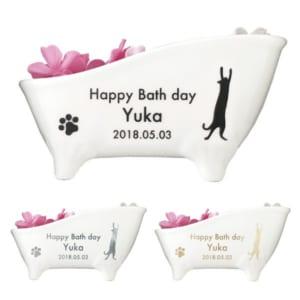 名入れ彫刻 デザインとカラーが選べる名入れ猫足バスタブ陶器付き入浴剤 SAKURA(桜・さくら) ギフトセット フレグランス ありがとう 母の日 by ドリームクラフト