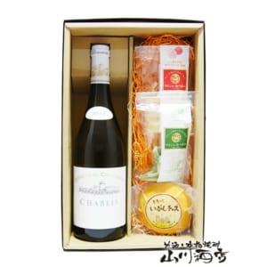 白ワイン・おつまみセット