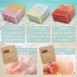 【 名入れ 石鹸 & 入浴剤 セット 】 ソープ 香り 女性