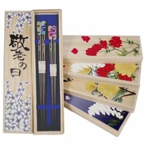 【名入れ】夫婦箸セット 若狭塗 オリジナル花の桐箱付き 結婚祝い 誕生日 プレゼント by ノースマート