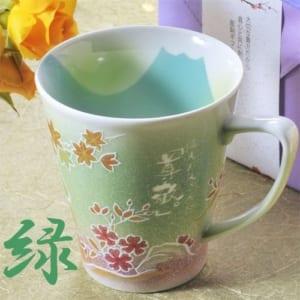 有田焼グラデーションマグカップ