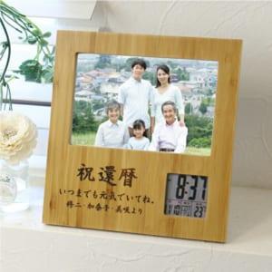 フォトフレーム 名入れ 置き時計 木製