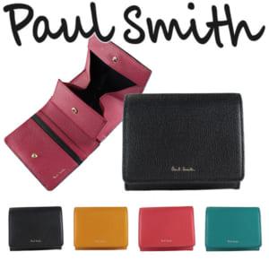 ポールスミス 小銭入れ付き二つ折り財布