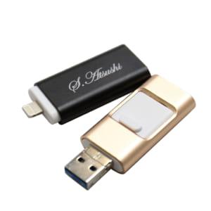 名入れ USBメモリ USB 32GB ≪ハイブリッドUSBメモリ≫