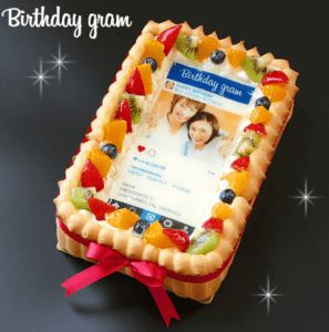 誕生日のサプライズ! SNSに投稿したくなるケーキ♪