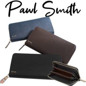 ポールスミス 財布 ラウンドファスナー 牛革