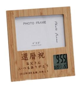 《名入れ彫刻》 竹のフォトフレームクロック