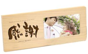 【名入れ】木製デジタルフォトフレーム 「横長タイプ/感謝+メッセージ」