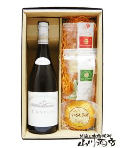 フランス 白ワイン・おつまみセット