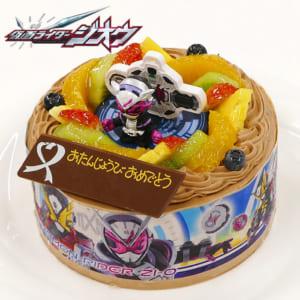 バースデーケーキ キャラデコお祝いケーキ 仮面ライダージオウ 5号 15cm チョコクリームショートケーキ