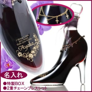 【名入れ プレゼント】【 酒 】【 ワイン 】 ガラスの靴 / シンデレラシュー by エンジェリック