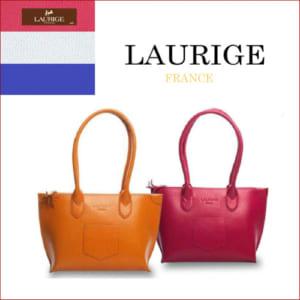 【12色】フランスの老舗ブランドLAURIGE(ローリージュ)ショルダーバッグ