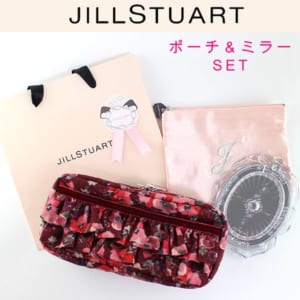 ジルスチュアート JILLSTUART ポーチ ミラー セット