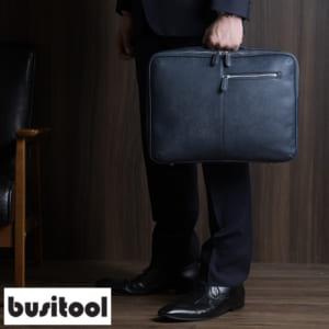 ビジツールダブル ビジネスバッグ