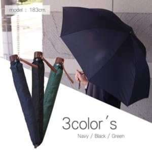 メンズ 折り畳み傘