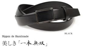 一本無双 ベルト フィットバックル 紳士 ビジネス フォーマル MEN'S Belt ladies Belt メンズファッション 本革 プレゼント ギフト プレゼント 父の日 誕生日 クリスマス 黒 ブラック by ベルト専門店 ベルトラボ