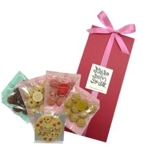 おたんじょうびおめでとうクッキーギフト/お祝い焼き菓子ギフト(5点入り)