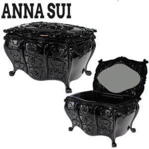 アナスイ ANNASUI ビューティボックス Aタイプ メイクボックス コスメボックス 鏡付き コスメケース 化粧箱 ブラック by コレカラスタイル Corekara Style
