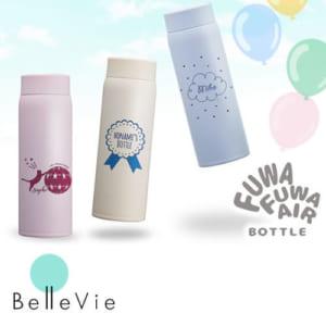 お名前入りふわふわAirボトル【ステンレス水筒】 by Belle Vie