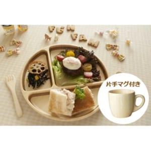 名入れ/竹食器HAORI(ハオリ)プレミアムセット