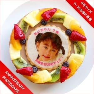 ベルギー産クーベルチュールチョコと新鮮なフルーツがたっぷり 【プリントケーキ】☆写真ケーキ フレッシュフルーツ乗せ生チョコクリームのショートケーキ☆ 6号 18cm by CAKE EXPRESS