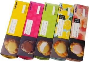 シュークリーム 5箱セット
