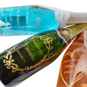 名入れスパークリングワイン 3色から選べる