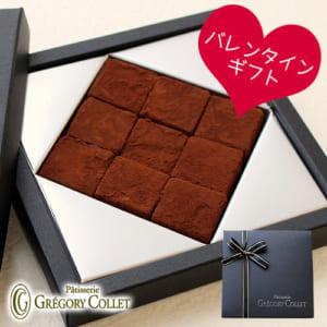 『ショコラフレ ナチュール』生チョコレート by パティスリー グレゴリー・コレ