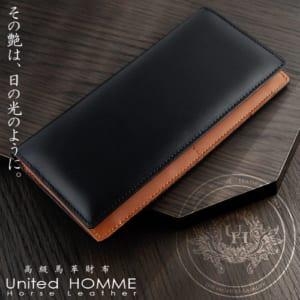 United HOMME 長財布