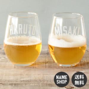 アメカジ ビール・ワイングラス