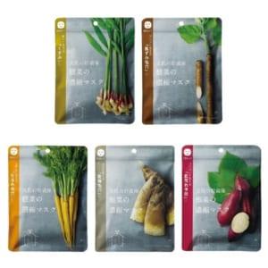 根菜の濃縮マスク5種セット