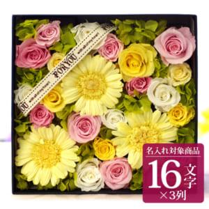 フラワーボックス ガーベラの花束