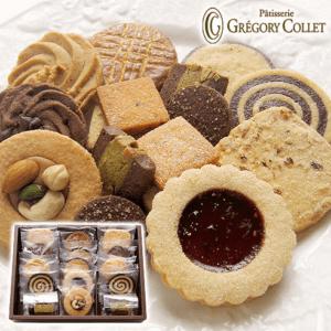 サブレ8種13枚+クッキー2袋入り 『サブレ・アソート』