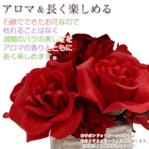 石鹸素材でできた優しく香るバラの花束