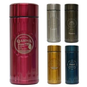 名入れ ボトル 水筒 名前入り 《カフア 名入れ コーヒーボトル》 真空二層構造 420ml マイボトルを♪ [qahwa-01] by おもしろ名札工房