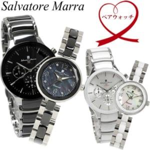サルバトーレマーラのペアウォッチ 腕時計