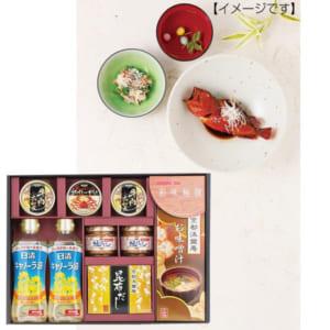 宝幸&京和風バラエティギフト詰め合せ セット 食品 カニ缶 みそ汁 鮭フレーク by ケイエスエスサービス