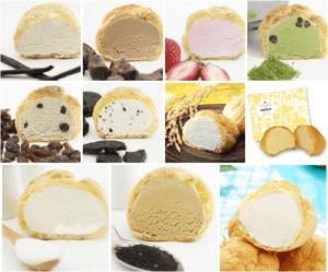 送料込 お中元 シューアイス 22個入 (9種類) 洋菓子のヒロタ by ヒロタ・オンライン・ショップ