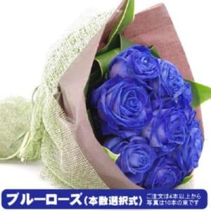 ブルーローズの花束