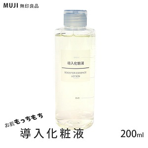 MUJI 無印良品 導入化粧液 200ml 新導入化粧液 導入液 天然水を使用したスキンケア 美肌 無印 導入液 優秀アイテム 無印良品の導入液 SNSで爆発的大ヒット 超美肌 化粧水の肌なじみが良くなる 肌がモチモチ by ワールドギフト カヴァティーナ