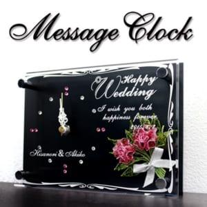 お名前とメッセージが刻める時計