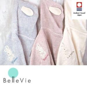 【出産祝い おくるみ】Choetto(シュエット)フード付きバスタオル by Belle Vie