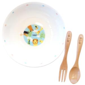 【 名入れ 子供用 食器セット 】 陶器 ボウル スプーン フォーク by 名入れ専門店 きざむ
