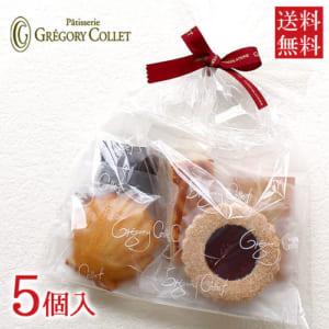焼き菓子5種入り 『ガトー・アンファン』