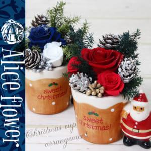 【送料無料】プリザーブドフラワー アレンジ クリスマスポットアレンジ サンタクロース スノーマン 雪だるま クリスマスアレンジ by ワールドギフト カヴァティーナ