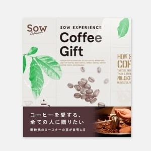 【SOW EXPERIENCE】 COFFEE GIFT ―選べる体験ギフト― ★翌日お届け可★無料メッセージカード&ラッピング by 名入れギフトSHOP